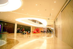 Shenzhen china: haiya binfen city shopping plaza Stock Image