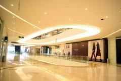 Shenzhen china: haiya binfen city shopping plaza Stock Photo