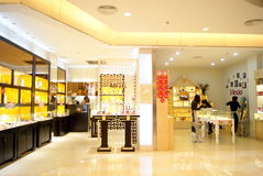 Shenzhen rainbow department store the new store opening Royalty Free Stock Photo
