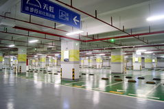 Underground parking lot Royalty Free Stock Image