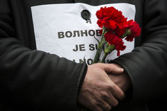 March of solidarity against terrorism at Kiev Stock Images