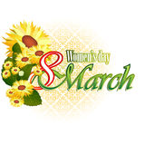 8 March text garnished by beautiful yellow flowers. 8 March Woman's day background with 8 March text garnished by beautiful yellow flowers; Nice flower Vector Illustration