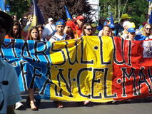 March for unification of Romania and Moldova july 2015 Stock Photography