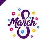 8 March Women`s day greeting lettering with flowers and place for your text Vector Illustration Stock Image