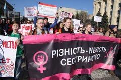 March of Women`s Solidarity. KHARKIV, UKRAINE - MARCH 8, 2017: March of Women`s Solidarity Against Gender Inequality Royalty Free Stock Photo