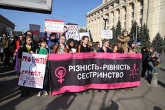 March of Women`s Solidarity. KHARKIV, UKRAINE - MARCH 8, 2017: March of Women`s Solidarity Against Gender Inequality Stock Photos