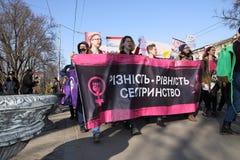 March of Women`s Solidarity. KHARKIV, UKRAINE - MARCH 8, 2017: March of Women`s Solidarity Against Gender Inequality Royalty Free Stock Images