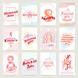 8 March. Womens day greeting cards. Russian text - 8 March, womens day. Set of vector greeting cards with typography, text design. Usable for banners, flyers and vector illustration