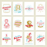 8 March. Womens day greeting cards. Russian text - 8 March, womens day. Set of vector greeting cards with typography, text design. Usable for banners, flyers and royalty free illustration
