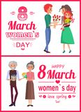8 March Womens Day Posters Set Vector Illustration. 8 March womens day posters, men giving presents to wives, granny and grandfather with present, father with Stock Image