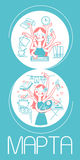 8 March work and at home. Greeting card. Holiday - Women`s Day, 8 March. translation from Russian March. icons in the form of women at work and at home vector illustration