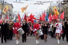 marcha del día internacional del trabajador Fotografía de archivo libre de regalías