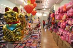 Marchandises à vendre à Singapour Images libres de droits