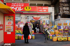 Marchandises de achat de personnes au magasin à Yokohama, Japon photographie stock libre de droits