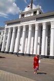 Marche dans Tyraspol Photographie stock libre de droits