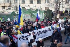 Marche gratuite de Nemtsov de mémoire de colonne de Savchenko d'Ukrainien Photographie stock