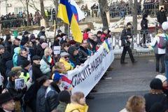Marche gratuite de Nemtsov de mémoire de colonne de Savchenko d'Ukrainien Photos stock