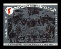 Marche internationale de réunification de péninsule coréenne pour la paix, 20-27 juillet, vers 1989, Photos libres de droits