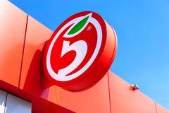 Marchi a caldo il logo del supermercato Pyaterochka contro il backg del cielo blu Fotografie Stock