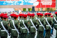 Marching Military