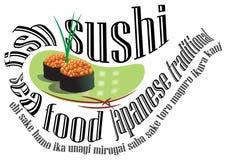 Marchio dei sushi Immagine Stock