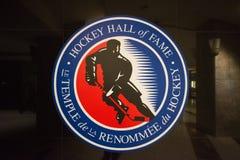 Marchio del Hall of Fame del hokey Immagine Stock