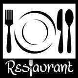 Marchio del ristorante illustrazione vettoriale