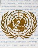 Marchio dorato di colore dell'organizzazione delle Nazioni Unite Fotografia Stock Libera da Diritti