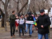 Marcia di Monstration Fotografia Stock Libera da Diritti