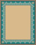 Marco árabe ocho de Abadan Foto de archivo libre de regalías