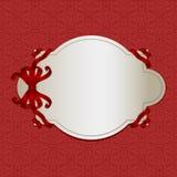 Marco abstracto para la tarjeta del diseño Ilustración del Vector