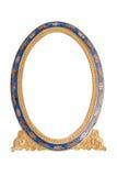 Marco adornado antiguo con el fondo blanco. fotografía de archivo libre de regalías