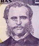 Marco Aurelio Soto on Honduras currency 2 lempira 2010 banknot. E close up, Honduran money closeup Royalty Free Stock Photo