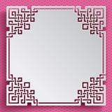 Marco chino del cuadrado del modelo Imagenes de archivo