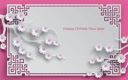 Marco chino del modelo con las ramas de Sakura Imágenes de archivo libres de regalías