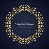 Marco circular del vector Plantilla de la tarjeta con el ornamento Foto de archivo libre de regalías