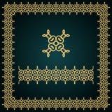 Marco cuadrado de oro con el logotipo y la frontera inconsútil imagen de archivo libre de regalías