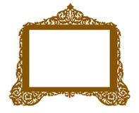 Marco de cobre amarillo antiguo de la vendimia Fotografía de archivo