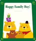 Marco de la familia del oso ilustración del vector