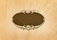Marco de madera oval foto de archivo libre de regalías