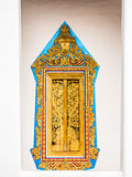 Marco de oro de la pintura de la ventana con el panel de madera de la pintura del oro Fotografía de archivo