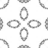 Marco de plata ornamental elegante de lujo ilustración del vector