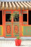 Marco de puerta chino del templo Fotografía de archivo