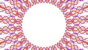 Marco de texto decorativo animado, modelos vivos brillantes del rayo, lugar blanco para propio texto - título, título, mensaje de stock de ilustración