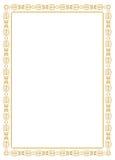 Marco decorativo del ornamento - oro Imagenes de archivo