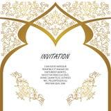 Marco decorativo del vector Elemento elegante para la plantilla del diseño Imágenes de archivo libres de regalías