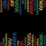 Marco del modelo con las rayas coloreadas Imagen de archivo libre de regalías