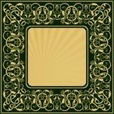 Marco del oro del rectángulo Fotografía de archivo