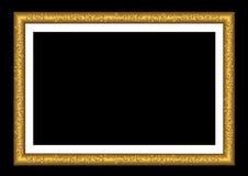 Marco del oro del vector. Imagenes de archivo