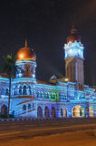Marco do quadrado de Merdeka em Kuala Lumpur malaysia Foto de Stock Royalty Free
